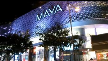 Maya Lifestyle Shopping Center Chiang Mai - Chiang Mai Video