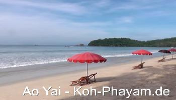 Koh Phayam Strände - Khao Lak Video