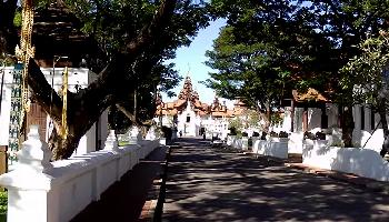 The Dhara Dhevi Chiang Mai - Chiang Mai Video
